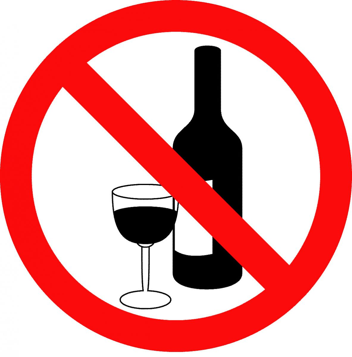 how does alcohol treatment work
